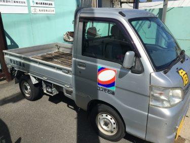 宇治石油様 営業車トラックマーキング