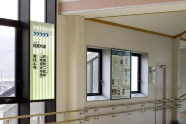 旧加茂町(京都府)旧加茂町観光協会様 行先案内板等製作