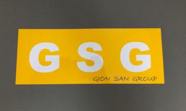 GION SAN GROUP様 プリントステッカー